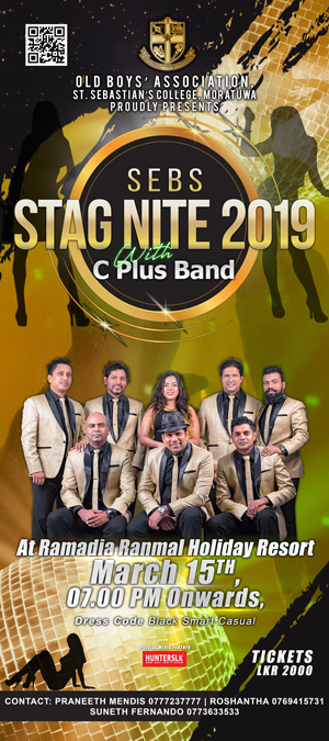 StagNight 2019 X-Banner