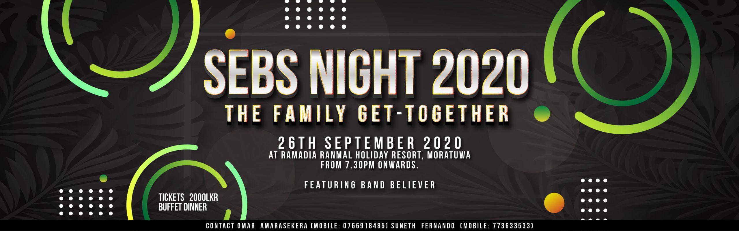 SEBS Night 2020